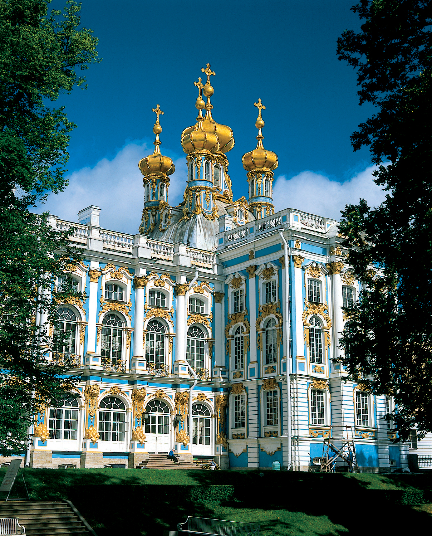 Russia: Russia-St_Catherines_Palace_St_Petersburg