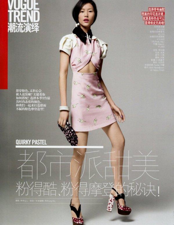 Liu Wen by Li Qi for Vogue China June 2010 miu miu ss 2010 dress