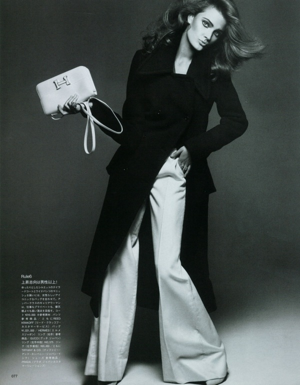 Constance Jablonski by Andreas Sjodin Vogue Nippon September, 2010 fashion trends, wide trousers, hermes constance bag, hey crazy blog,
