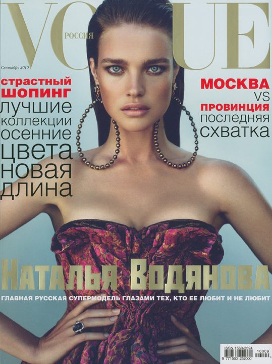 Natalia Vodianova by Mert & Marcus Vogue Russia September 2010