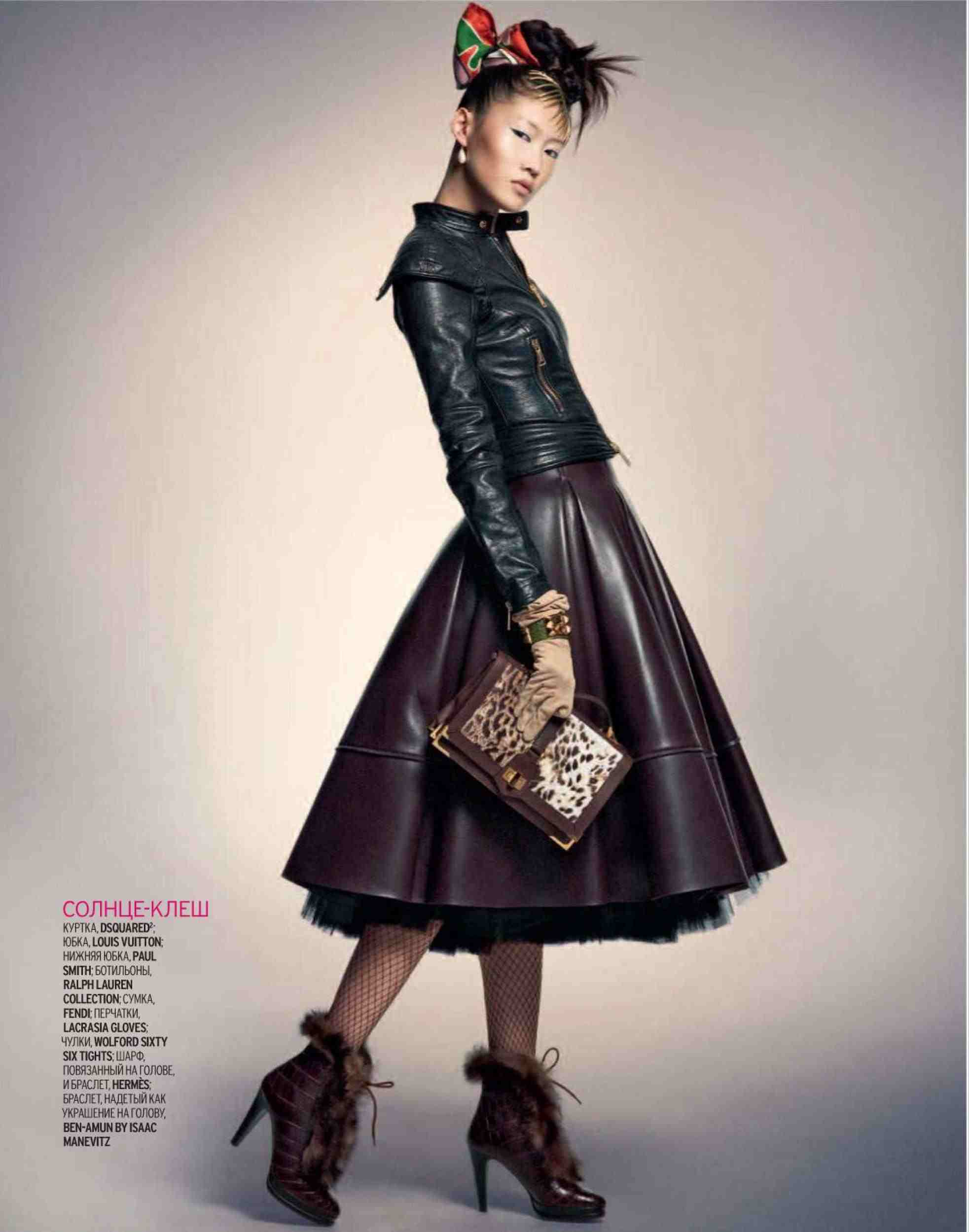 Full leather skirts… | Hey Crazy