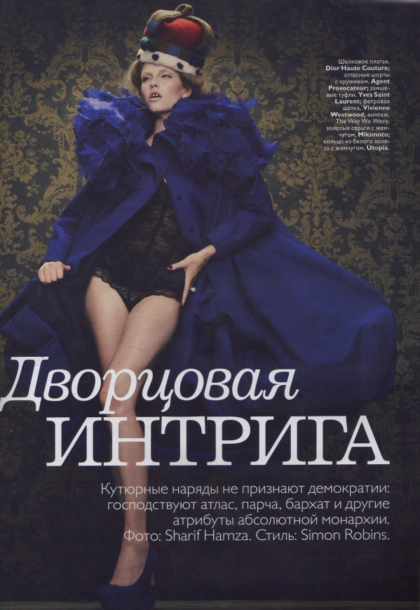 Ashley Smith by Sharif Hamza  Vogue Russia December 2010 fashion editorial models haute couture